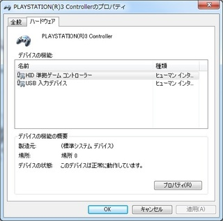 gamepad-ps3-2.jpg